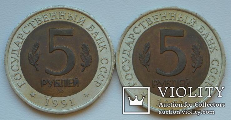 """Полный комплект монет серии """"Красная книга"""" - 15 шт. (1991-1994 гг.), фото №5"""