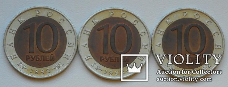 """Полный комплект монет серии """"Красная книга"""" - 15 шт. (1991-1994 гг.), фото №7"""