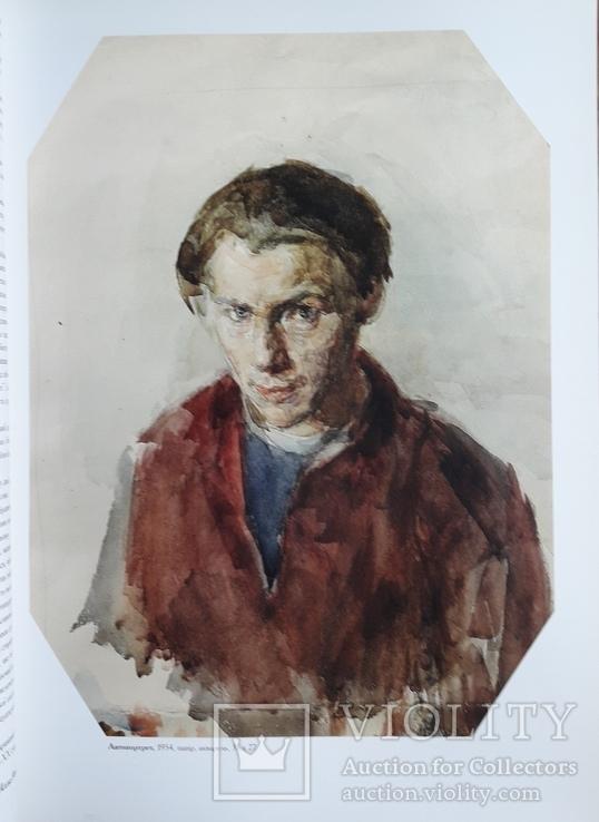 Юрій Луцкевич Графічна спадщина, фото №3
