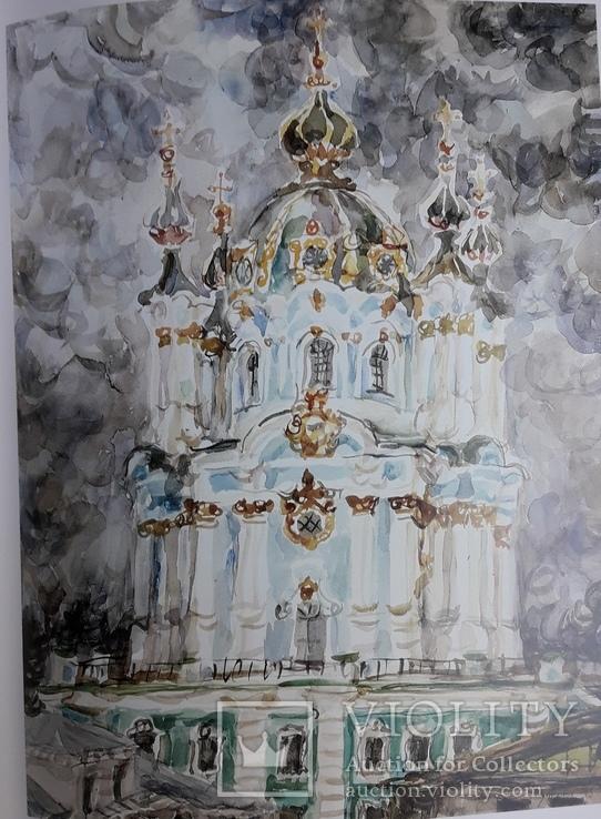 Юрій Луцкевич Графічна спадщина, фото №6