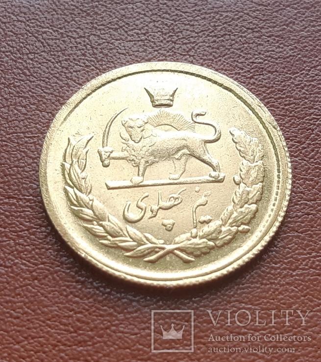 Золото Иран 1/2 пахлави, фото №3