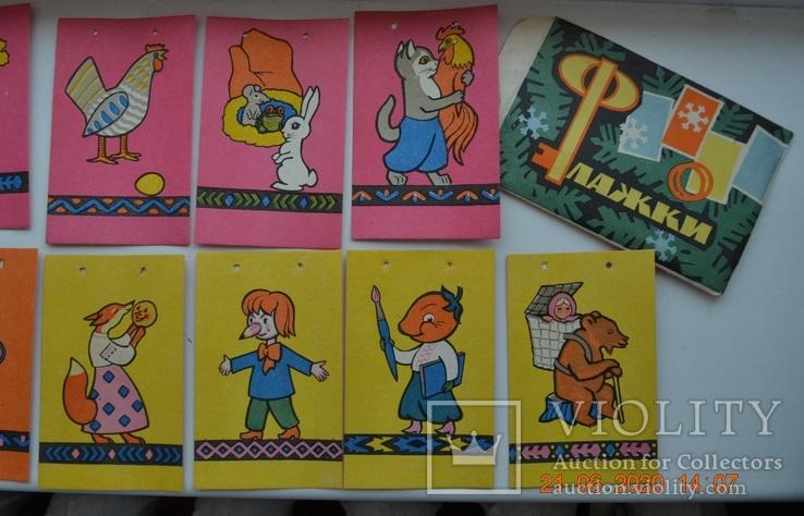 """Полный набор """" Флажки детские для ёлки """". Из СССР. 15 штук. 1968 г.в. Состояние новых. №1, фото №5"""