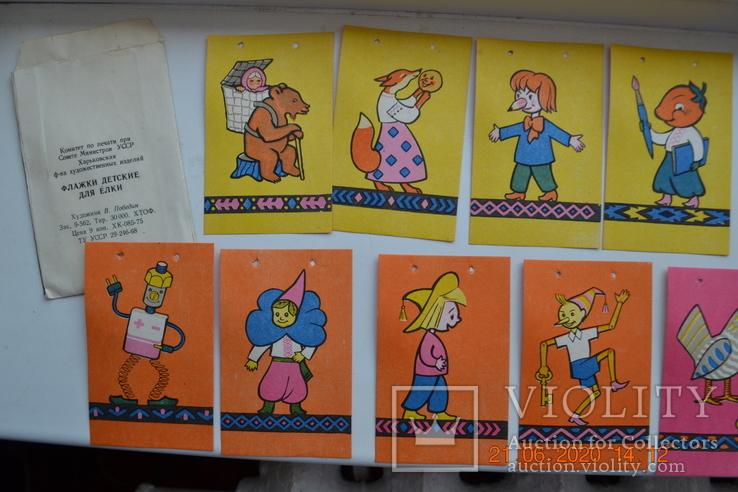"""Полный набор """" Флажки детские для ёлки """". Из СССР. 15 штук. 1968 г.в. Состояние новых. №2, фото №4"""
