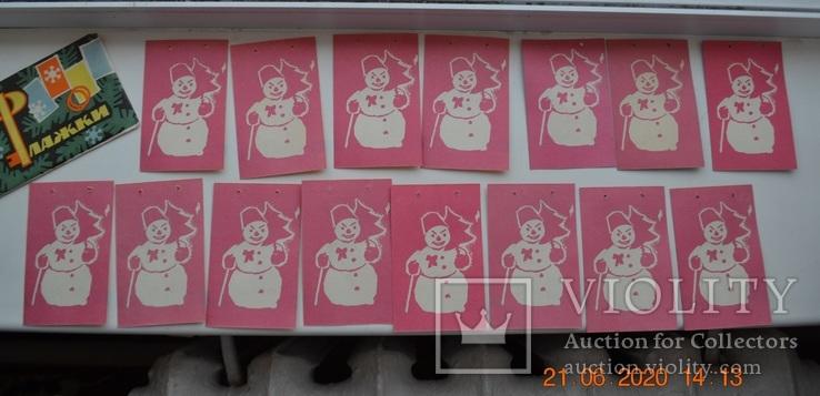 """Полный набор """" Флажки детские для ёлки """". Из СССР. 15 штук. 1968 г.в. Состояние новых. №2, фото №8"""
