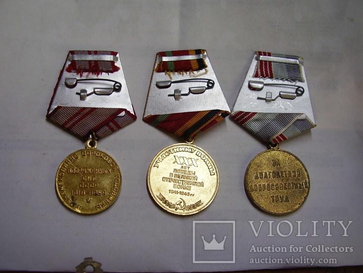 Три медали., фото №4