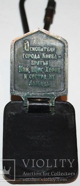 """69.Брелок """"Киев-1500 лет"""" (1980-х), фото №5"""