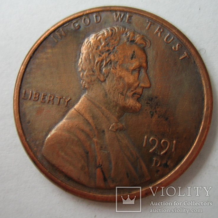 США 1 цент 1991 года.D, фото №3