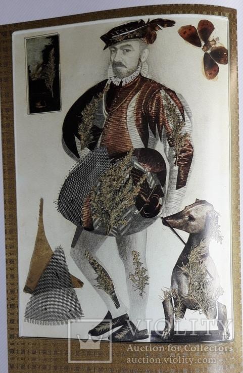 Сергій Параджанов. Колажі, графіка. Альбом,  Київ  - 2008, фото №9
