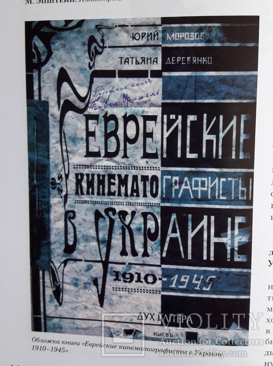 Журнал Антиквар № 11-12, 2016г., фото №6