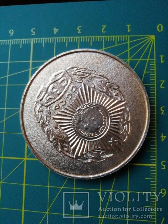 Настольная медаль Киевское суворовское военное училище, фото №4