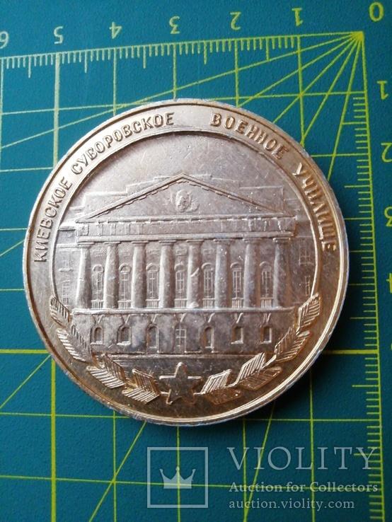 Настольная медаль Киевское суворовское военное училище, фото №5