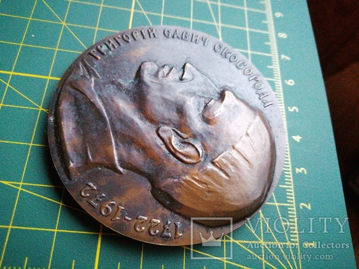 Настольная медаль Григорий Сковорода ЛМД, фото №3