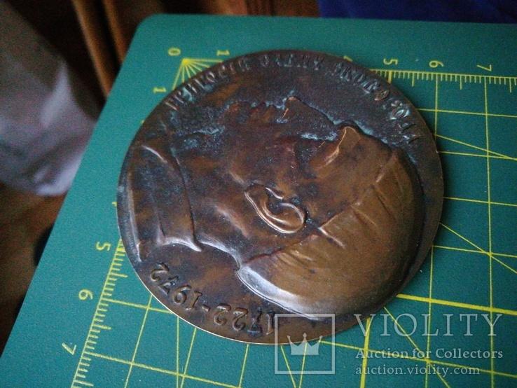 Настольная медаль Григорий Сковорода ЛМД, фото №5