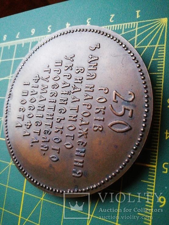 Настольная медаль Григорий Сковорода ЛМД, фото №9