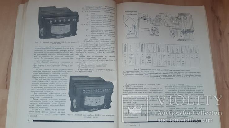 Автоматические электронные приборы 1956 г, фото №7