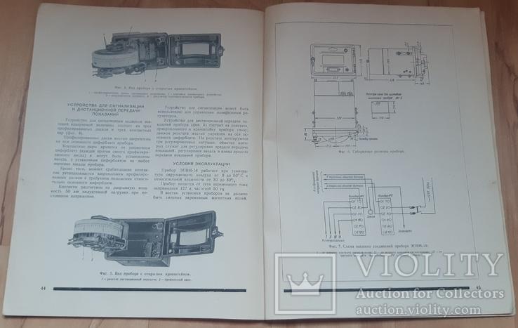 Автоматические электронные приборы 1956 г, фото №12