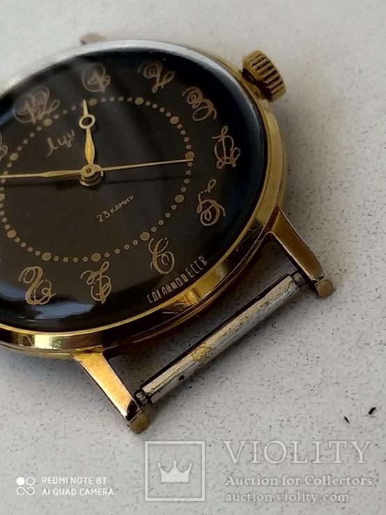 Часы Луч., фото №5