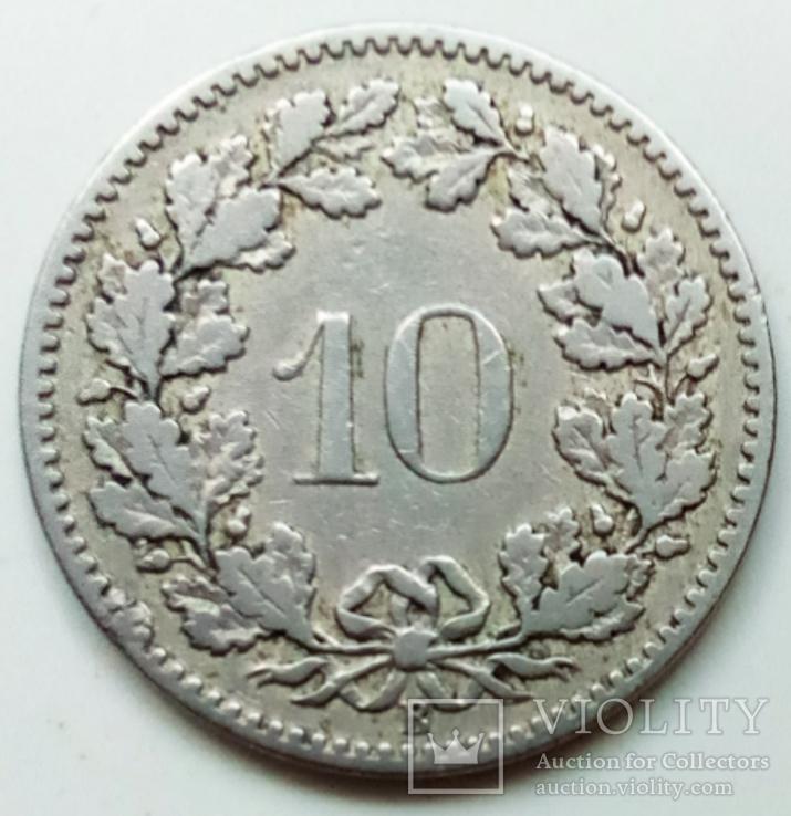 10 раппенов 1883 г. Швейцария, фото №3