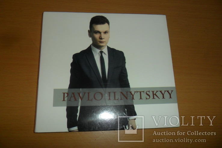Диск CD сд Pavlo Ilnytskyy Павел Ильнитский, фото №2