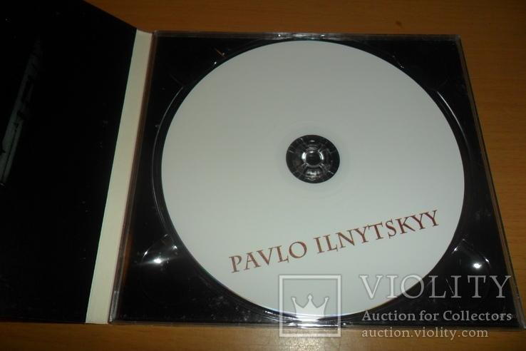 Диск CD сд Pavlo Ilnytskyy Павел Ильнитский, фото №7