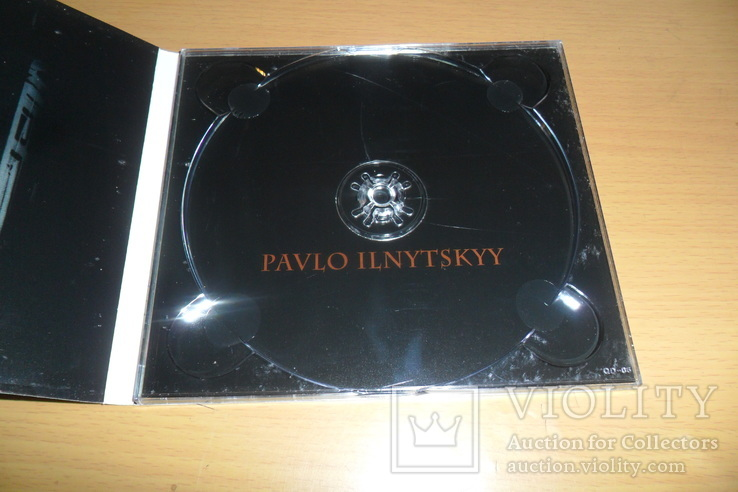 Диск CD сд Pavlo Ilnytskyy Павел Ильнитский, фото №8
