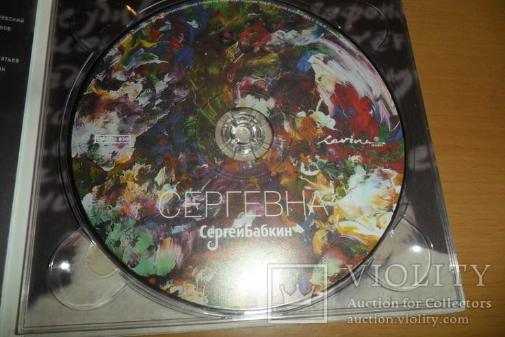 Диск CD сд Сергей Бабкин Сергеевна в коробке от другого альбома, фото №2