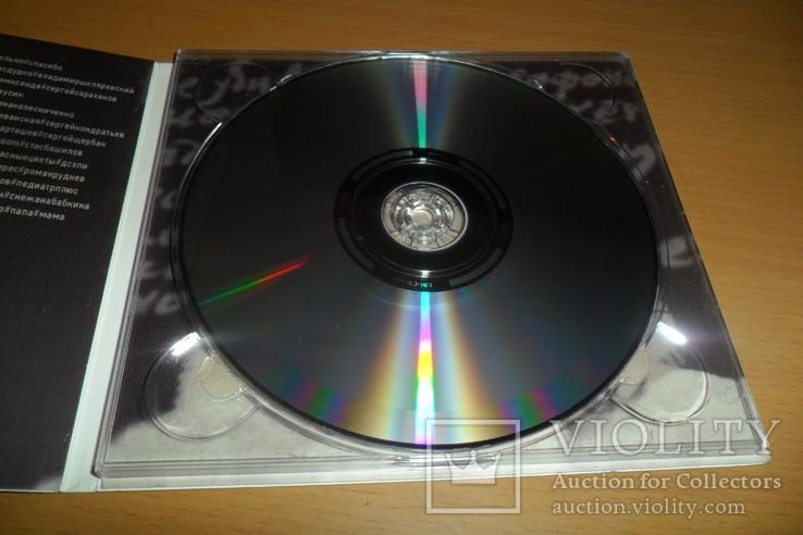 Диск CD сд Сергей Бабкин Сергеевна в коробке от другого альбома, фото №3