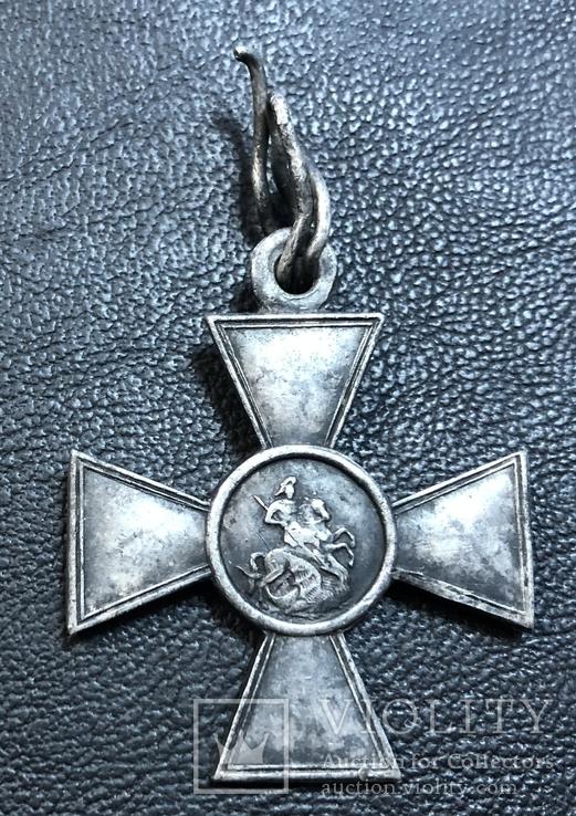 Георгиевский крест 4 ст. № 35 607, фото №5