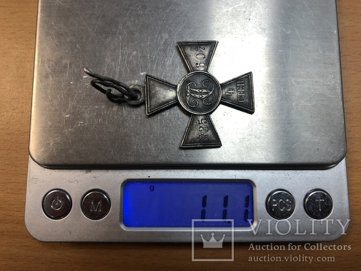 Георгиевский крест 4 ст. № 35 607, фото №10