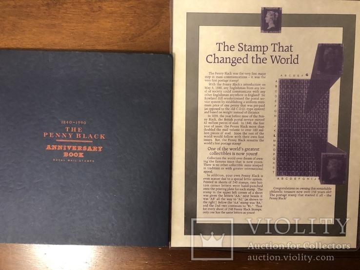 Первая марка мира. Чёрный пенни. 1840 год. С сертификатом и буклетом., фото №8