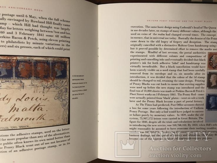 Первая марка мира. Чёрный пенни. 1840 год. С сертификатом и буклетом., фото №11