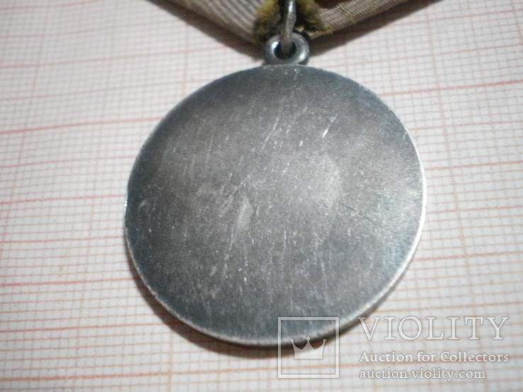 """Медаль """"За боевые заслуги СССР"""", фото №5"""