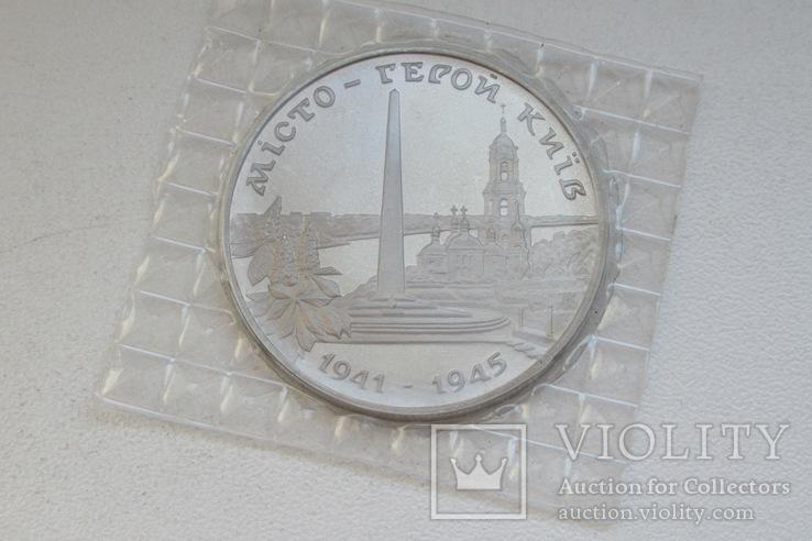 Місто-герой Київ 200000 карбованців 1995 рік, фото №2