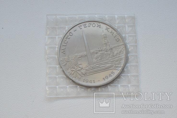 Місто-герой Київ 200000 карбованців 1995 рік, фото №5
