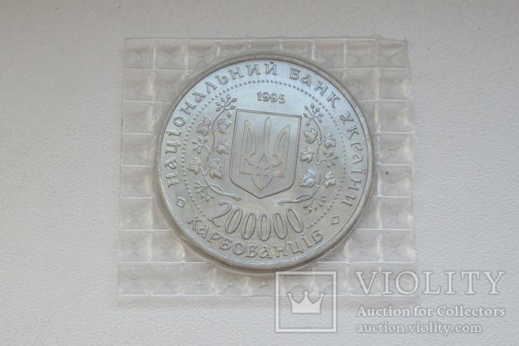 Місто-герой Київ 200000 карбованців 1995 рік, фото №10