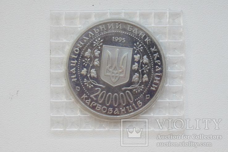 Місто-герой Київ 200000 карбованців 1995 рік, фото №11