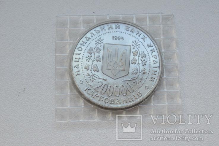 Місто-герой Київ 200000 карбованців 1995 рік, фото №13