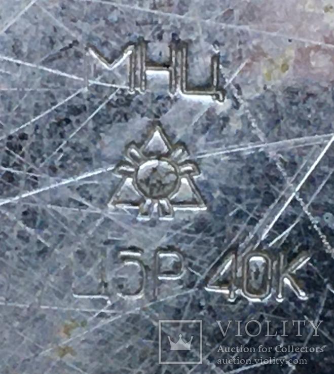 Поднос, подстаканник МНЦ СССР, фото №8