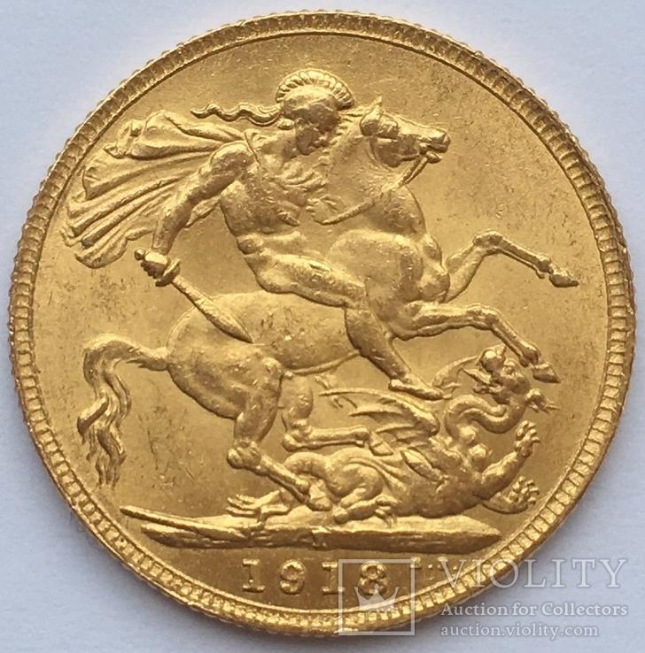 Британська Індія Соверен 1918 року (І) Бомбей Золото 7,98 грам 917' проби