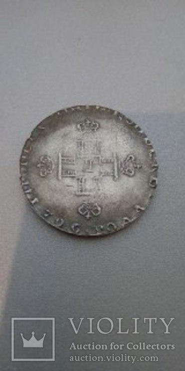Рубль 1796 год павло 1 копия тип 1, фото №3