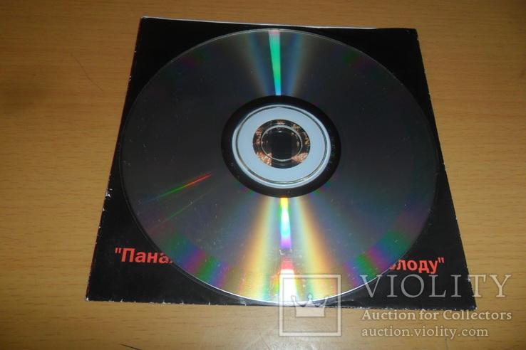 Музыкальный диск Євген Станкович – Панахида за померлими з голоду, фото №5