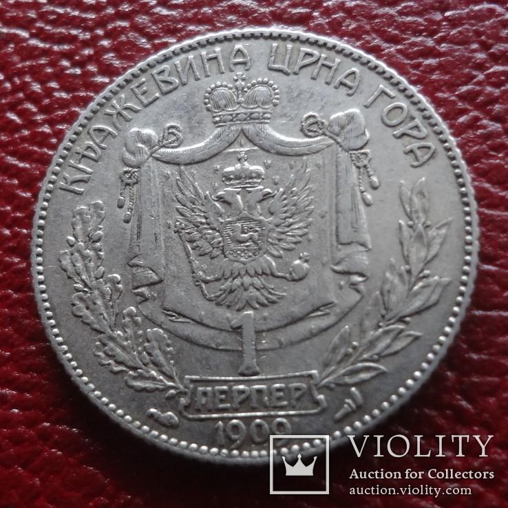 1  перпер  1909  Черногория  серебро   ($3.4.6)~, фото №3