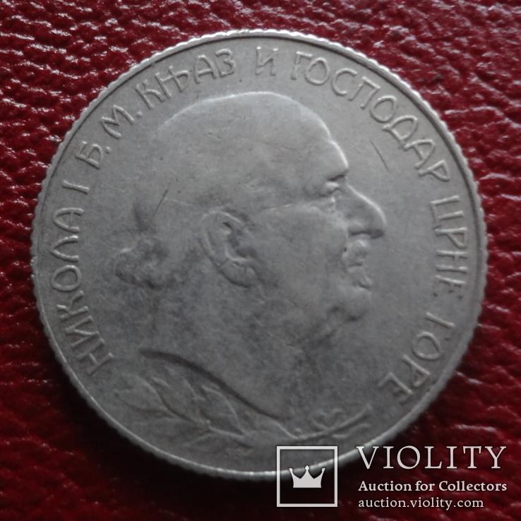 1  перпер  1909  Черногория  серебро   ($3.4.6)~, фото №5
