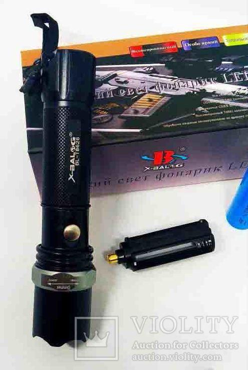 Фонарь X-balog Zoom (3 режима ) + Аккумулятoр, фото №4