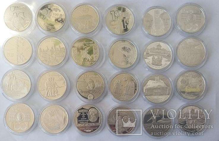 5 гривен 1998-2019 Украина 24штуки