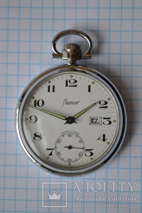 Часы карманные. Авангард.