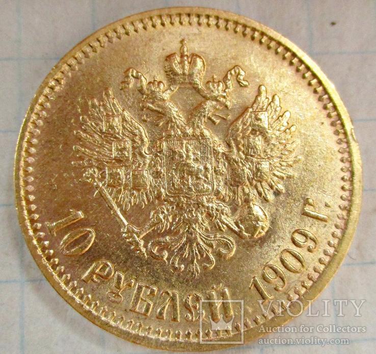 10 рублей 1909 года (Биткин - R) UNC