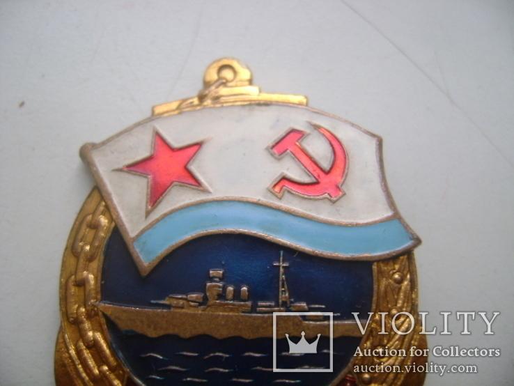 Памятный знак ВМФ, фото №5