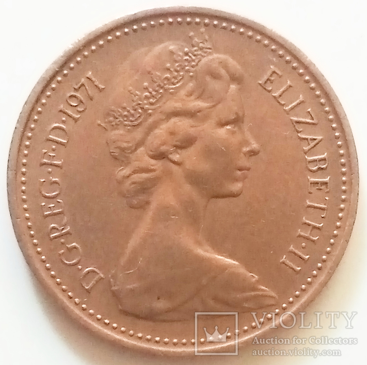 1 пенни 1971 г. Великобритания, фото №2