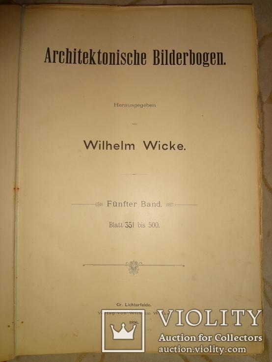 1896 Архитектура Огромного Формата 42 на 29, фото №9